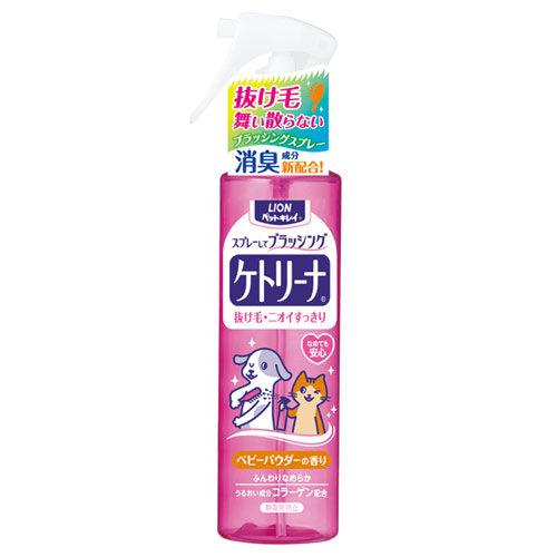 ライオン ペットキレイ ケトリーナ ベビーパウダーの香り 200ml 関東当日便
