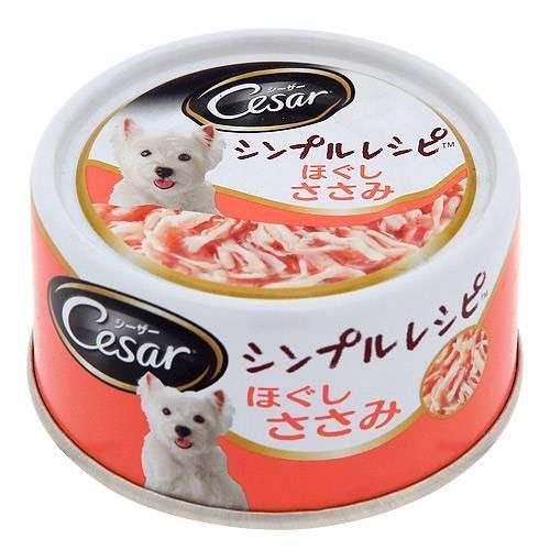 シーザーシンプルレシピ ほぐしささみ 80g ドッグフード シーザー 8缶入り 関東当日便
