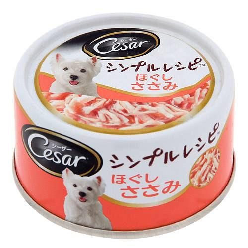 シーザーシンプルレシピ ほぐしささみ 80g ドッグフード シーザー 2缶入り 関東当日便
