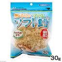 フジサワ 無添加・減塩ソフト鱈 30g 犬 猫 おやつ 関東当日便