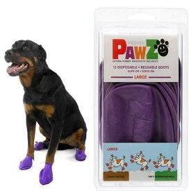 犬 靴 Pawz ラバードッグブーツ L パープル 犬用 関東当日便