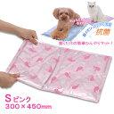 アウトレット品 ペッツルート ひえひえジェルマット抗菌 S ピンク 犬 猫用クールマット 関東当日便