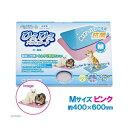 ペッツルート ひえひえアルミボード抗菌 M ピンク 犬 猫用クールマット 冷却マット ひんやりマット・ボード アルミプレート タイル 関東当日便