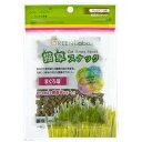 GREEN Labo 猫草スナック健康サポート まぐろ味 40g 猫 おやつ 毛玉ケア 猫草 6袋入り 関東当日便