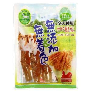 無添加 無着色 アイティーフーズ ささみ巻きガム 10本 犬 おやつ ささみ 5袋入り 関東当日便