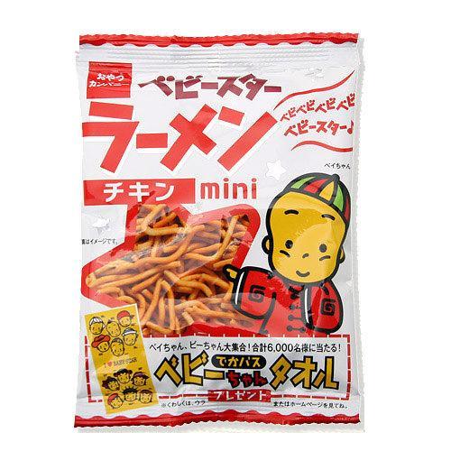 食品 ボール売り ベビースターラーメン チキン ミニ 23g 1ボール30袋 おやつ スナック 関東当日便