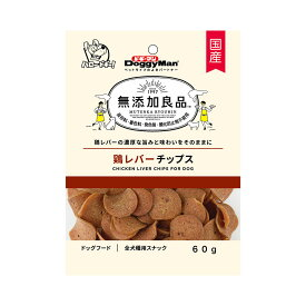 ドギーマン 無添加良品 鶏レバーチップス 60g 犬 おやつ 無添加 関東当日便