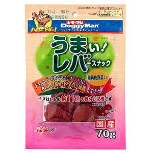 うまい!レバースナック緑黄色野菜入り70g関東当日便