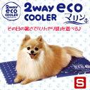 ドギーマン 2WAYエコクーラー S マリン 犬 猫用マット ベッド ジェルマット ひんやり 関東当日便