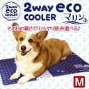 ドギーマン 2WAYエコクーラー M マリン 犬 猫用マット ジェルマット ひんやり 関東当日便