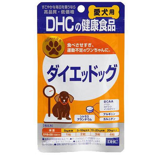 DHC 愛犬用ダイエッドッグ 60粒 サプリメント 関東当日便