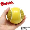 スポーツボール テニスボール(直径約6.5cm)小型犬用おもちゃ 犬 犬用おもちゃ 関東当日便