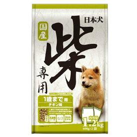 イースター 日本犬 柴犬専用 1歳まで用 1.2kg ドッグフード ドライフード 子犬 仔犬 幼犬 仔いぬ 関東当日便