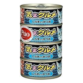 アイシア 黒缶気まグルメ4P しらす入りかつお 155g×4 キャットフード 黒缶 関東当日便