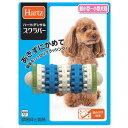ハーツデンタル スクラバー 超小型〜小型犬用おもちゃ 獣医師との共同開発 関東当日便
