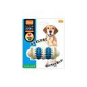 ハーツデンタル スクラバー 中〜大型犬用おもちゃ 獣医師との共同開発 関東当日便