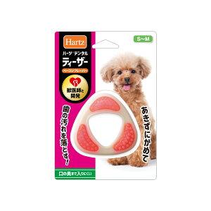 ハーツデンタルティーザー超小型〜小型犬用おもちゃ獣医師との共同開発関東当日便