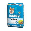 アイムス 体重管理用 チキン 8kg 正規品 ドッグフード IAMS 成犬用 お一人様2点限り 関東当日便