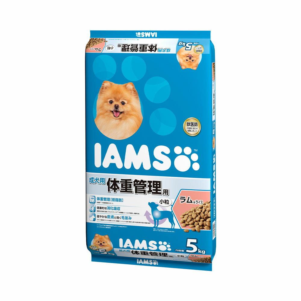 アイムス 体重管理用 ラム&ライス 5kg 正規品 ドッグフード IAMS 成犬用 お一人様4点限り 関東当日便