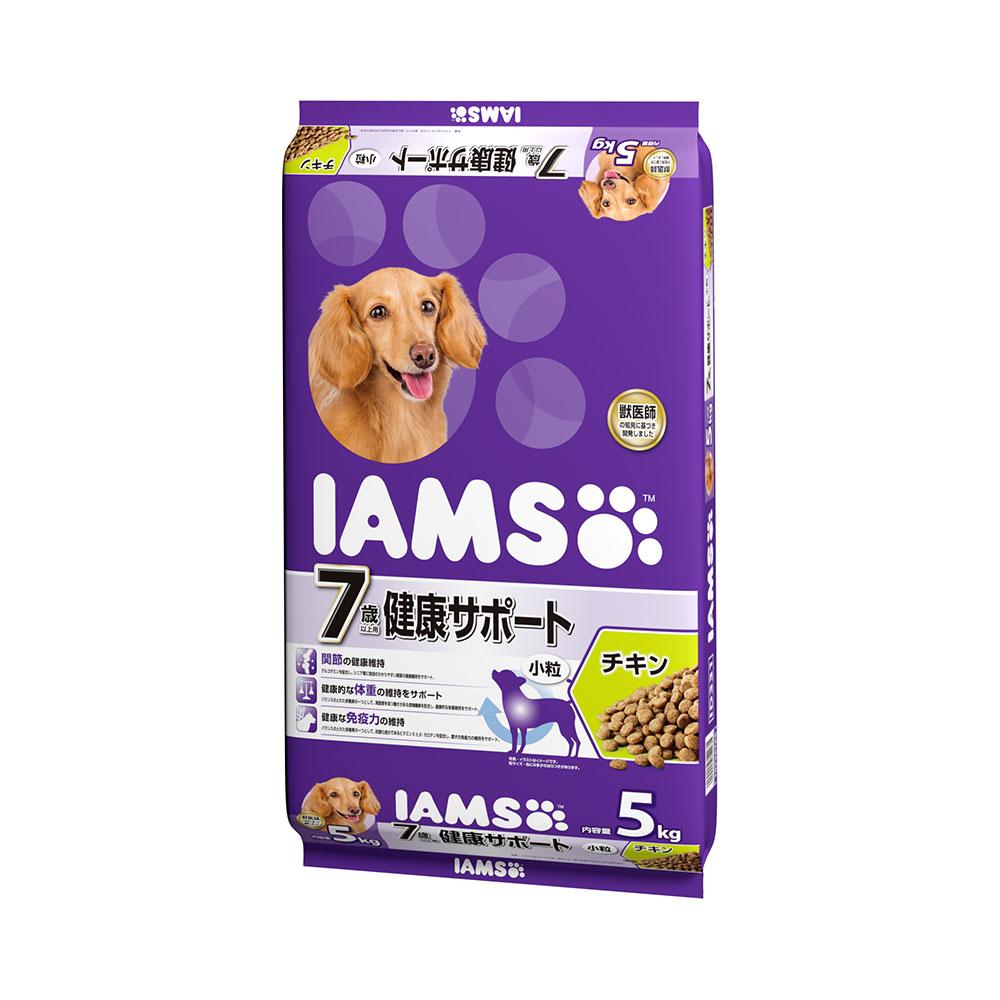 アイムス 7歳以上用 健康サポート チキン 小粒 5kg ドッグフード 正規品 IAMS 高齢犬用 お一人様4点限り 関東当日便
