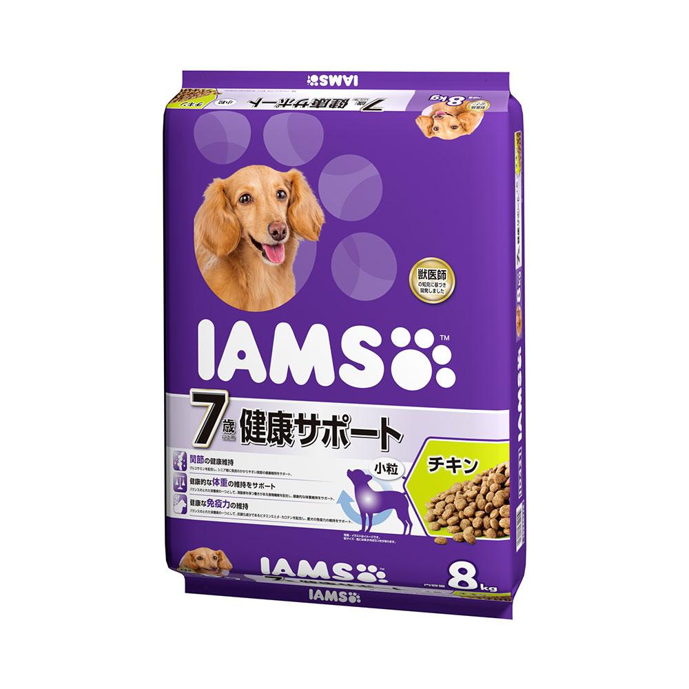 アイムス 7歳以上用 健康サポート チキン 8kg ドッグフード 正規品 IAMS 高齢犬用 お一人様2点限り 関東当日便