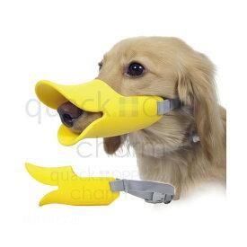 OPPO quackクァック M イエロー 正規品 犬 口輪 ムダ吠え防止 関東当日便