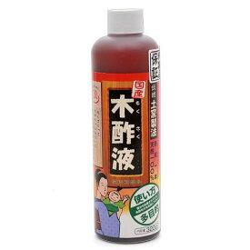 日本漢方研究所 純粋木酢液 320ml 木酢液 消臭 入浴剤 関東当日便