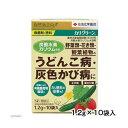 殺菌剤 カリグリーン 1.2g×10袋 関東当日便