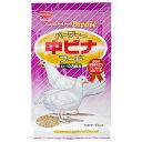 フィード・ワン バーディー 中ビナフード 1kg 3袋入り 鳥 フード 餌 えさ 雛(ひな)用 関東当日便