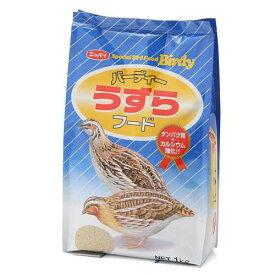 フィード・ワン バーディー うずらフード 1kg 3袋入り 鳥 フード 餌 えさ 種 穀類 関東当日便
