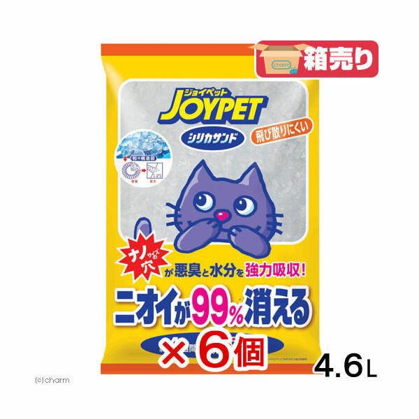 箱売り シリカサンド クラッシュタイプ 4.6L 1箱6袋入り 猫砂 シリカゲル お一人様1点限り 関東当日便
