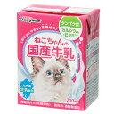 箱売り キャティーマン ねこちゃんの国産牛乳 200ml 1箱24本入り 猫 ミルク 関東当日便