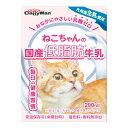 箱売り キャティーマン ねこちゃんの国産低脂肪牛乳 200ml 1箱24本入り 猫 ミルク 関東当日便