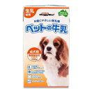 箱売り ドギーマン ペットの牛乳 成犬用 1L 1箱12本入り 犬 ミルク お一人様1点限り 関東当日便