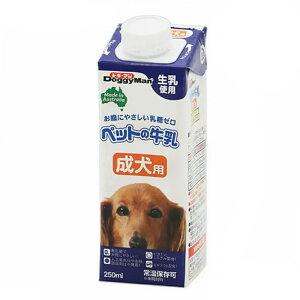 ドギーマン ペットの牛乳 成犬用 250ml 24本入り 犬 ミルク 関東当日便