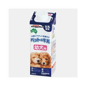 ドギーマン ペットの牛乳 幼犬用 250ml 24本入り 犬 ミルク 関東当日便
