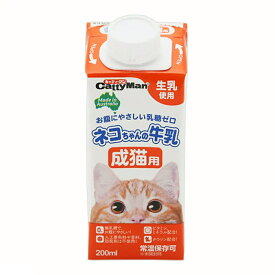 キャティーマン ネコちゃんの牛乳 成猫用 200ml 24本入り 猫 ミルク 関東当日便