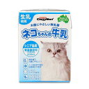 箱売り キャティーマン ネコちゃんの牛乳 シニア猫用 200ml 1箱24本入り 猫 ミルク 関東当日便