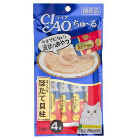 いなば CIAO(チャオ) ちゅ〜る まぐろ&ほたて貝柱 14g×4本 6袋入り 猫 おやつ 関東当日便