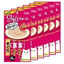 いなば CIAO(チャオ) ちゅ〜る まぐろ 14g×4本 6袋入り 猫 おやつ 関東当日便