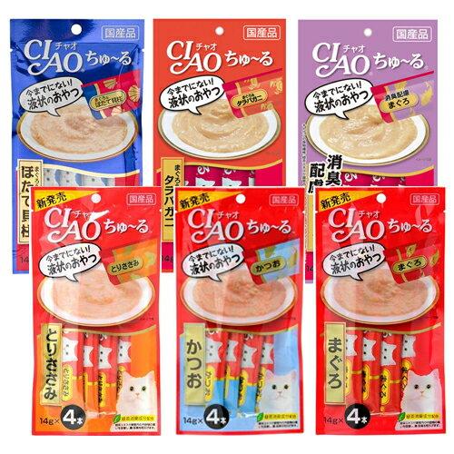 アソート CIAO(チャオ) ちゅーる 6種6個 Aセット 関東当日便