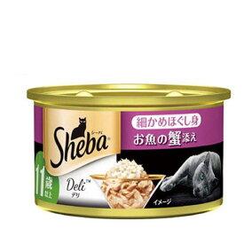 シーバ デリ お魚の蟹添え 細かめほぐし身 11歳 85g 6缶入り キャットフード シーバ 超高齢猫用 関東当日便