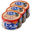 いなば CIAO(チャオ) とろみ ささみ・かつお ホタテ味 80g 3缶入り 関東当日便