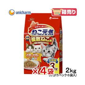 ねこ元気 複数ねこ用 お魚とお肉のスペシャルブレンド 3.0kg(500g×6パック) 4袋入り キャットフード ねこ元気 関東当日便