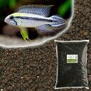 お一人様1点限り Leaf Pro Soil リーフプロソイル ジェットブラック 8L×3袋 吸着ソイル 国産 熱帯魚 用品 関東当日便
