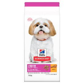 サイエンスダイエット 小型犬用 シニアプラス 750g 正規品 ドッグフード ヒルズ【hills201608】 関東当日便