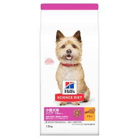 【送料無料】サイエンスダイエット 小型犬用 シニアアドバンスド 1.5kg 正規品 ドッグフード 沖縄別途送料 関東当日便
