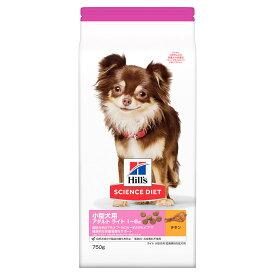 サイエンスダイエット 小型犬用 ライト 750g 正規品 ドッグフード ヒルズ【hills201608】 関東当日便