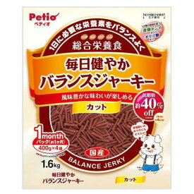 ペティオ 毎日健やかバランスジャーキー カット 1.6kg(400g×4袋)  犬 総合栄養食 国産 関東当日便