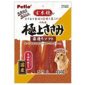 ペティオ 極上ささみ 姿造りソフト 150g 犬 おやつ 国産 無着色 関東当日便
